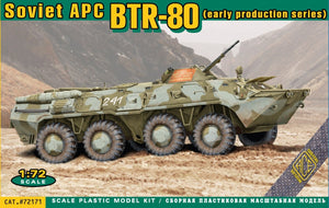 BTR-80 Soviet armored personnel carrier, early prod. - Hobby Sense