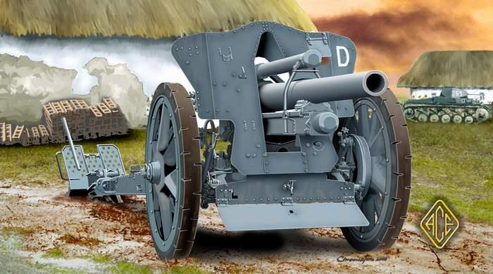 FH.18 German 105mm field howitzer - Hobby Sense