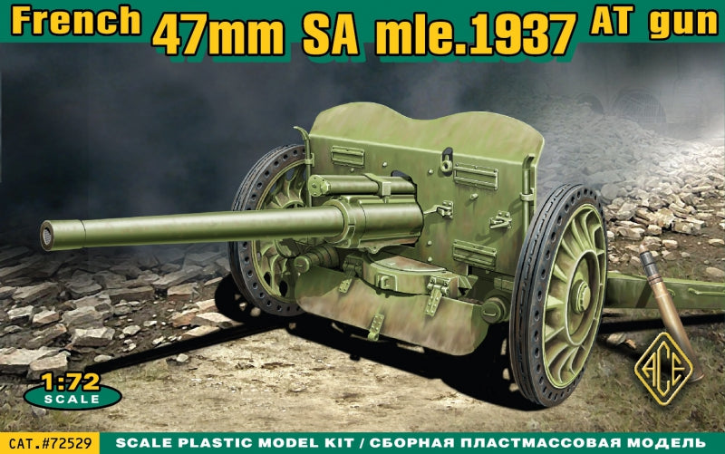 S.A. mle 1937 French 47mm anti-tank gun - Hobby Sense