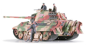 1/35 German King Tiger Ardennes Front - Hobby Sense