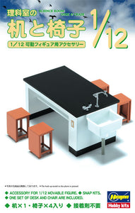 1/12 Science Room Desk and Chair (snap)