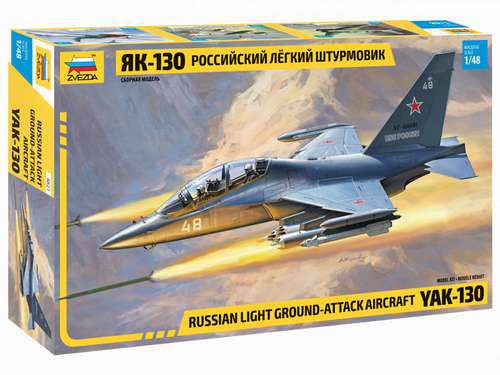 1/48 Russian Light Ground Attack Aircraft YAK130