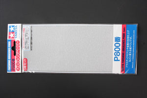 ABRASIVE P800 FINISHING (3)