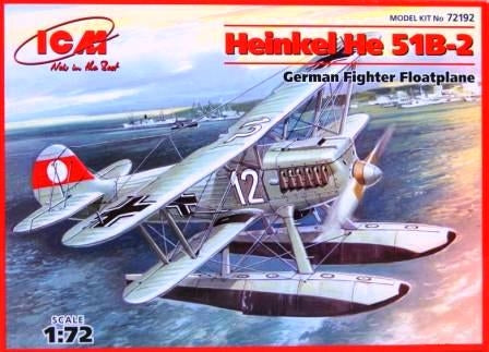 Heinkel Не 51 В-2 German fighter floatplane - Hobby Sense