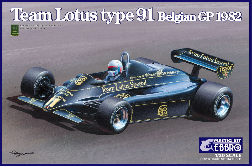 1/20 Team Lotus Type 91 Belgian GP 1982 - Hobby Sense