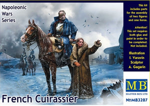 1/32 French Cuirassier, Napoleonic Wars Series - Hobby Sense