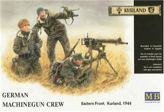 German machinegun crew - Hobby Sense