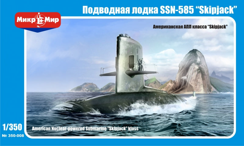 U.S. nuclear-powered submarine 'Skipjack' class - Hobby Sense