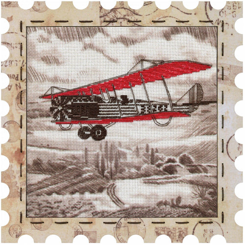 Airplane cross stitch kit