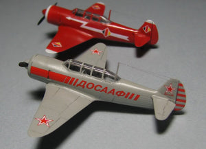 Yakovlev Yak-11 Moose training aircraft (one set contains two aircraft) - Hobby Sense