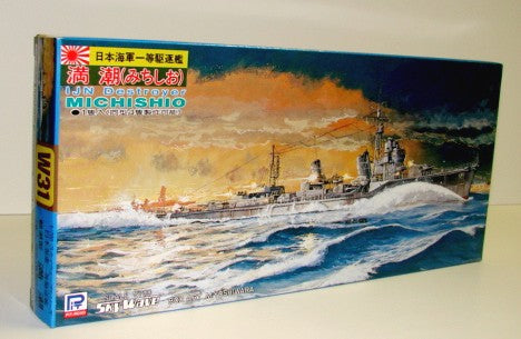 WWII IJN Destroyer Michishio Class Michishio
