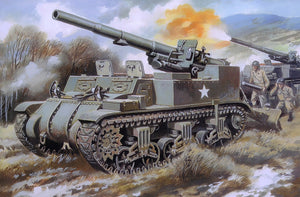 "155mm M12 gun motor carriage ""King Kong"" - Hobby Sense"