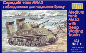 Tank M4А3 with Deep Wading Trunks - Hobby Sense