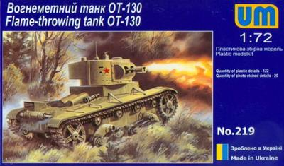 OT-130 Soviet flame-throwing tank - Hobby Sense