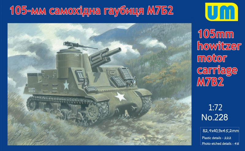 M7B2 105mm howitzer motor carriage - Hobby Sense