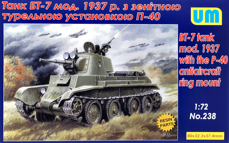 BT-7 tank mod. 1937 with the P-40 antiaircraft ring mount - Hobby Sense
