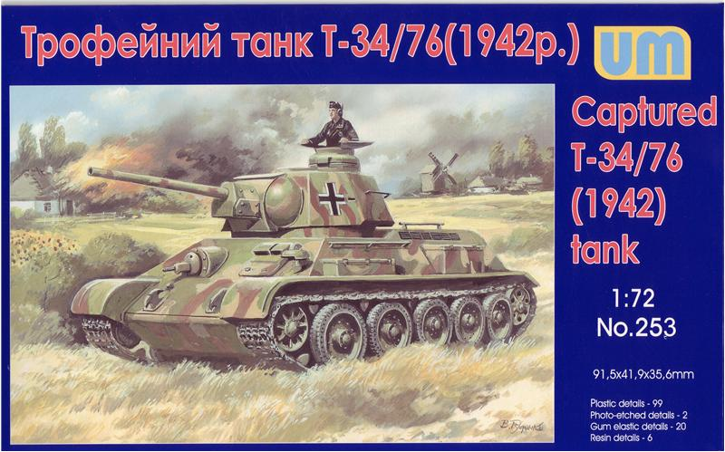 T-34-76 WW2 captured tank, 1942 - Hobby Sense