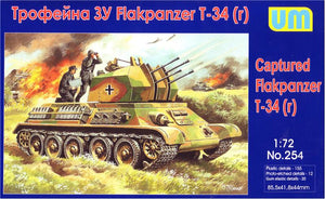 Captured Flakpanzer T-34(r) - Hobby Sense