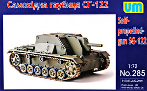 SG-122 self-propelled gun - Hobby Sense