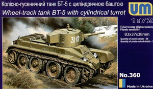 BT-5 wheel-track tank with cylindrical turret - Hobby Sense
