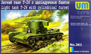 T-26 light tank with cylindrical turret - Hobby Sense