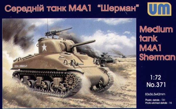 M4A1 Sherman medium tank - Hobby Sense