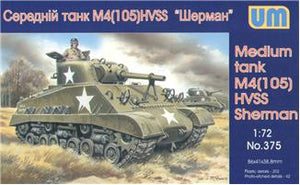 M4(105) HVSS Sherman US medium tank - Hobby Sense