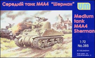 M4A4 Sherman medium Tank - Hobby Sense