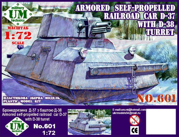 Armored self-propelled railroad car D-37 - Hobby Sense