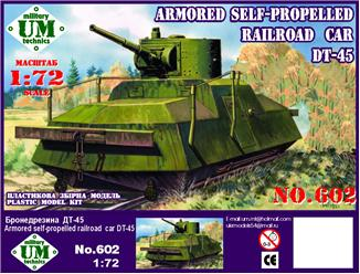 Armored self-propelled railroad car DT-45 - Hobby Sense