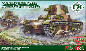 Vickers light tank model E, version F - Hobby Sense