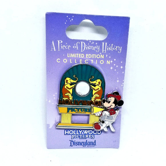 A Piece of Disney History - Hollywood Pictures Pin