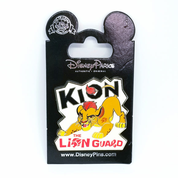 Lion Guard - Kion Pin