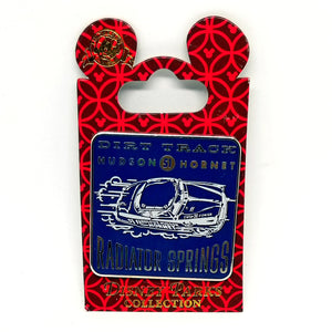 Hudson Hornet - Radiator Springs Pin