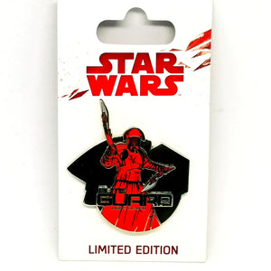 Elite Guard Star Wars Pin