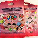 Mother Gothel Tsum Tsum Pin - Mystery Bag