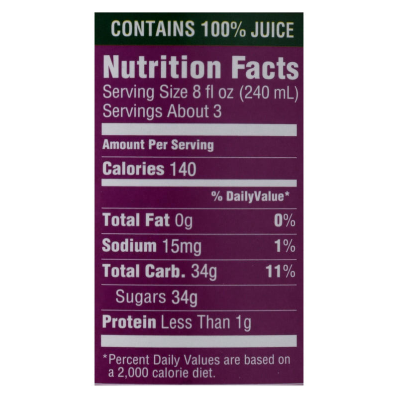 Kedem Concord Grape Juice - 25.4 Fl oz. (Pack of 3) | Kipe it