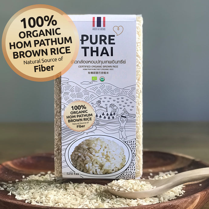 PURE THAI 有機認證巴吞糙米 CERTIFIED ORGANIC BROWN RICE