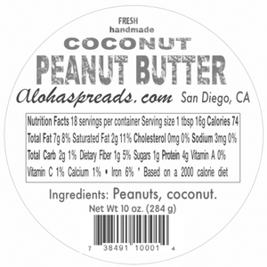 Coconut Peanut Butter - Jar