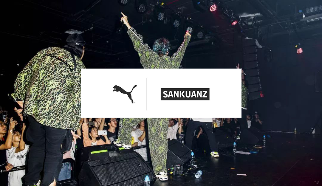 "PUMA x SANKUANZ | ""KILL THE WALL / Breaking and Alone """