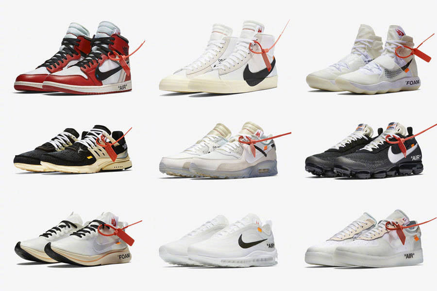 Limited edition sneakers release   Nike