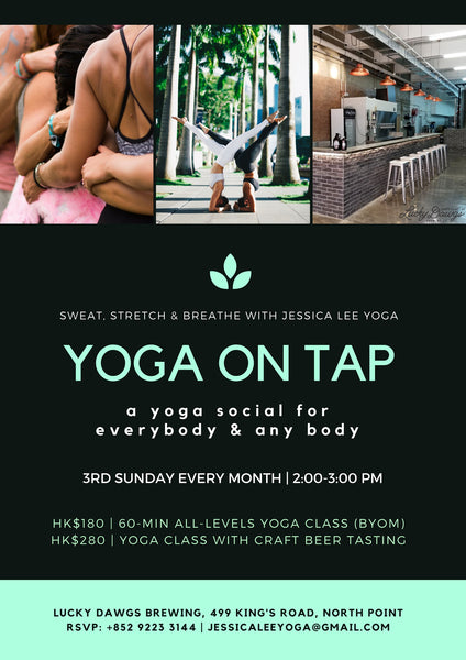Oh My Goodies Hong Kong - Event - YOGA ON TAP with Jessica Lee