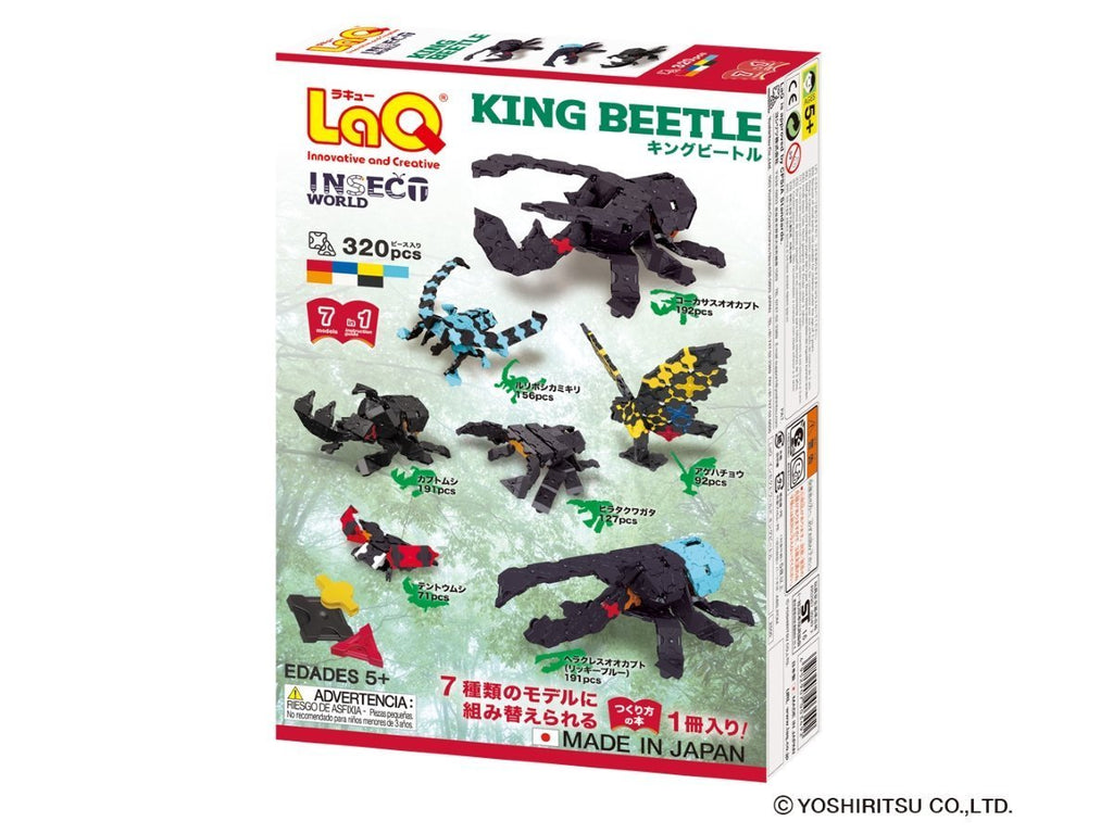 LaQ Insect World KING BEETLE - 7 Models, 320 Pieces - Dreampiece Educational Store