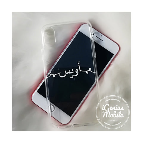 Signature Arabic Personalised Clear Gel Case