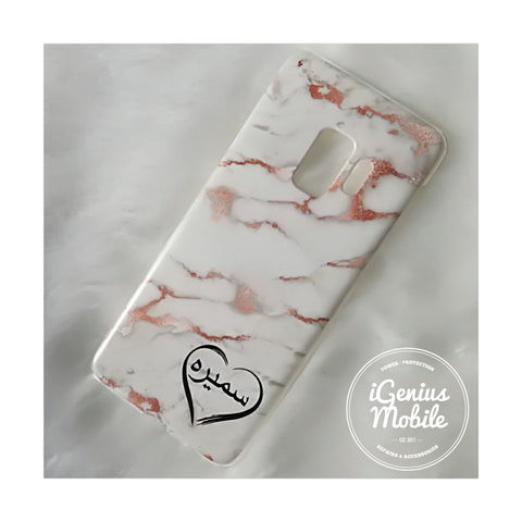 Rose Gold Marble Heart Arabic Personalised Case