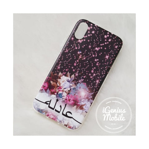 Floral Horizontal Personalised Case