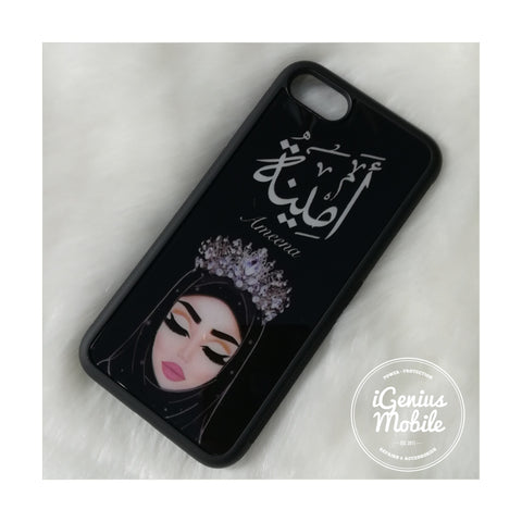 Personalised! Fair English & Arabic Hijab Case Silver Crown