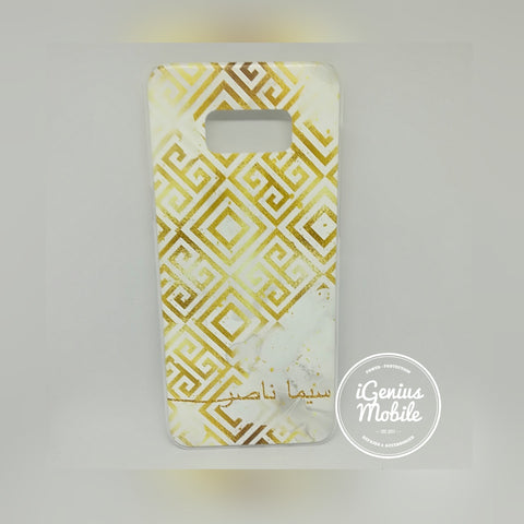 White & Gold Marble Arabic Personalised Case
