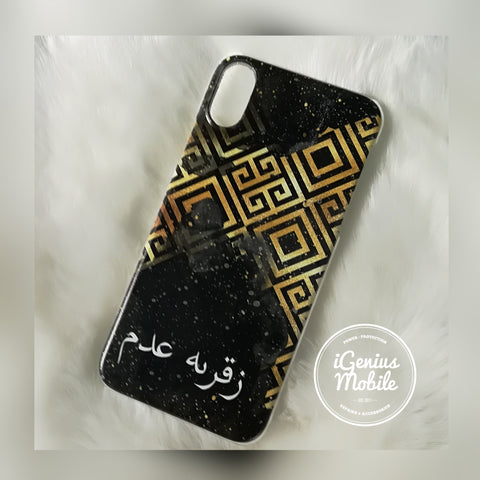 Black & Gold Marble Arabic Personalised Case