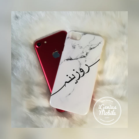 White Marble Diagonal Arabic Personalised Case